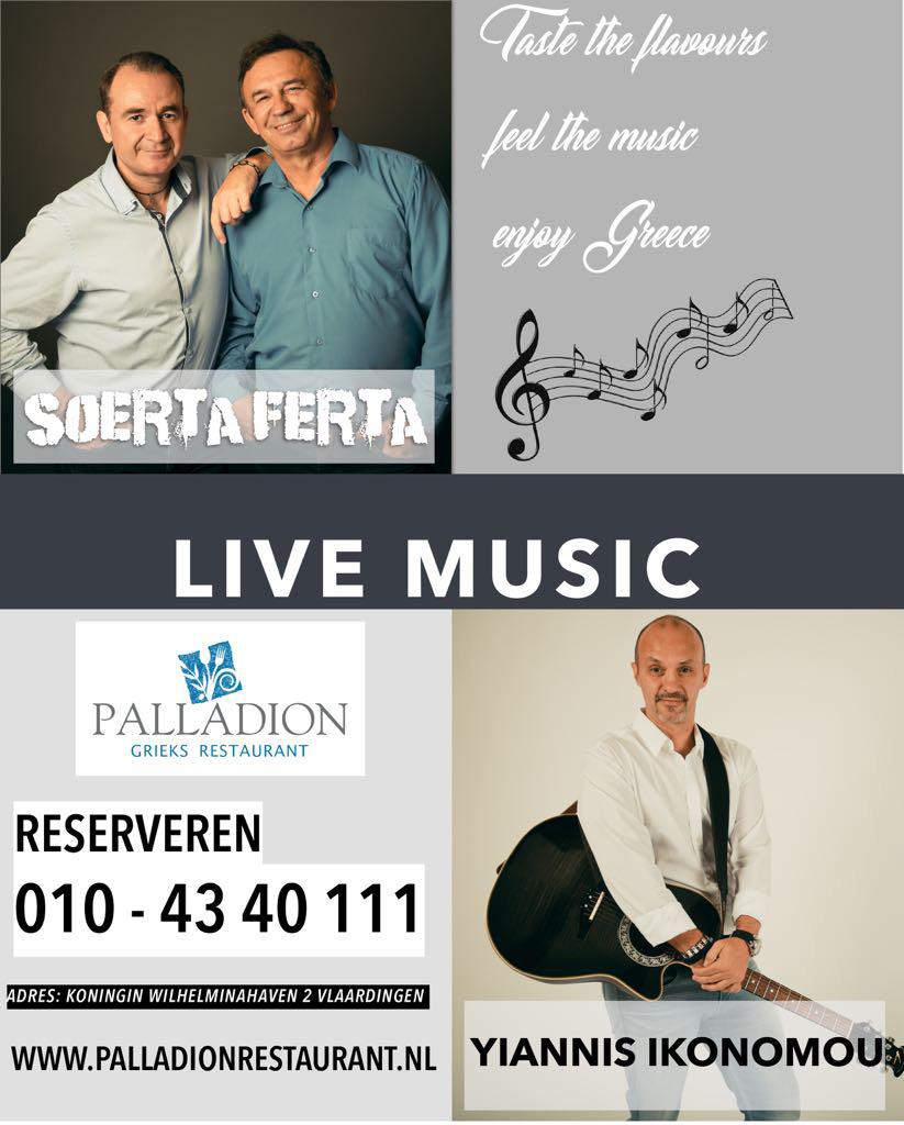 grieks live muziek in Palladion